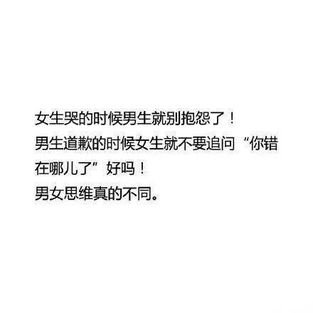 爱情句子头像 情话暖心_4