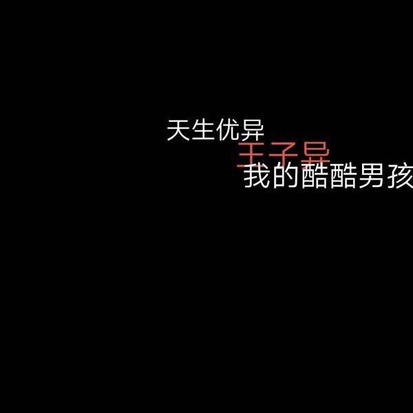 富有禅语的茶品牌 佛缘短句 第五张