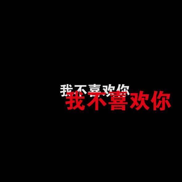 六个字的佛家禅语 佛语禅语 第二张