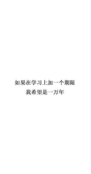 每日一禅语大公网 佛家人生感悟语句 第四张