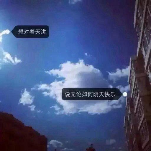 人生感悟 朋友圈句子_摘抄人生感悟