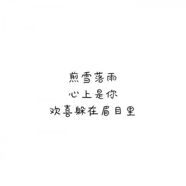 道家经典禅语大全 佛性语录经典短句 第三张