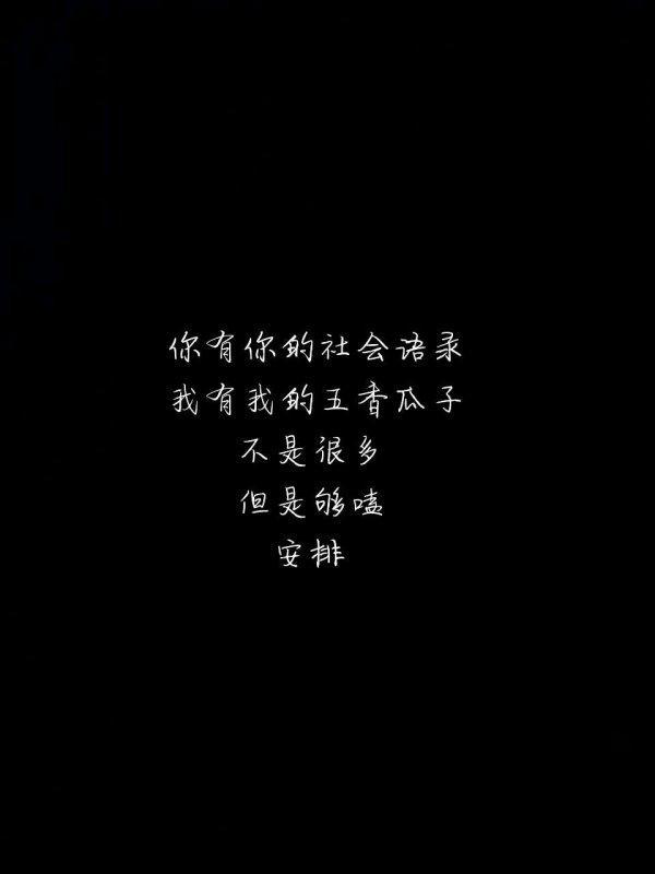 佛家经典禅语信任 一日禅短句经典大全佛语名言 第四张