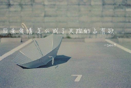 秋草黄的唯美句子 微信简短的爱情句子