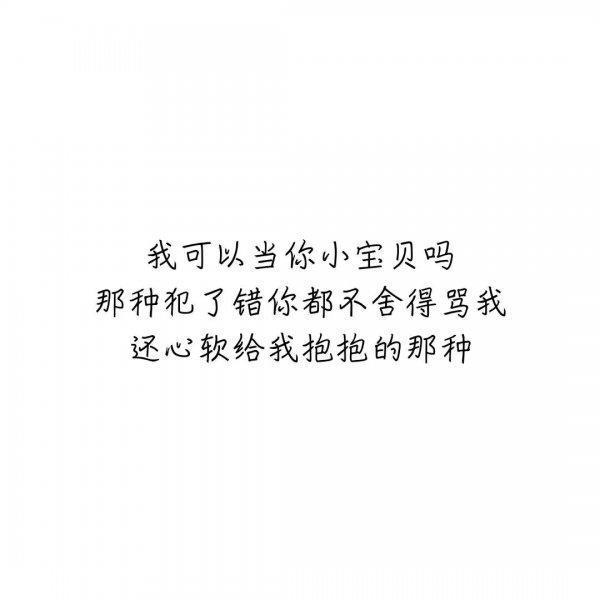 带刚刚的唯美句子 触动人心的句子