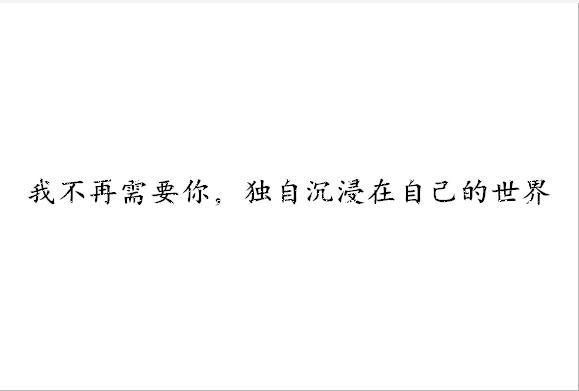 一句话人生感悟的句子 第三张