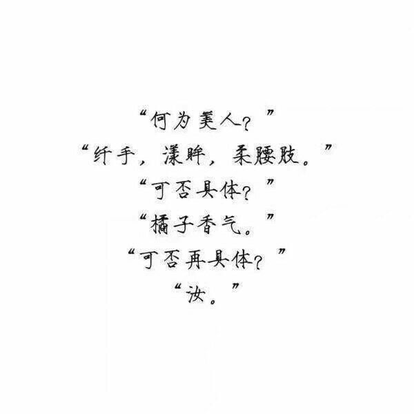 佛家经典禅语宽恕 第一张