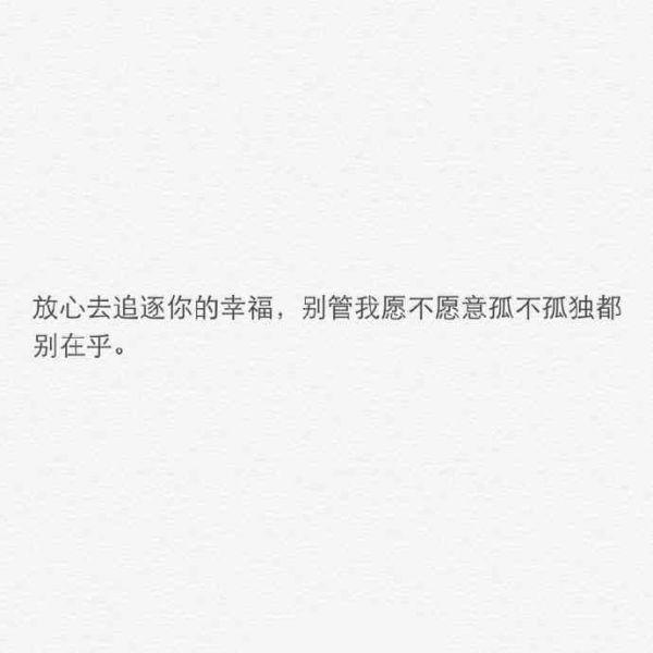 人生面具感悟句子_清晨语录与感悟句子