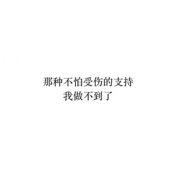 佛家经典禅语执念 佛语禅心金言玉语 第三张