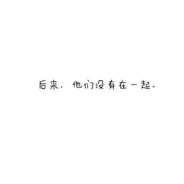 44岁女人人生感悟句子_鼓励孩子100金句