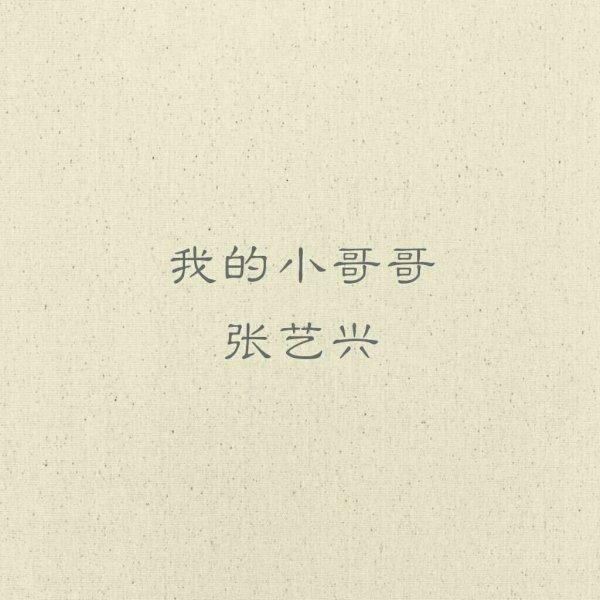 指南针 唯美句子 七夕的诗句