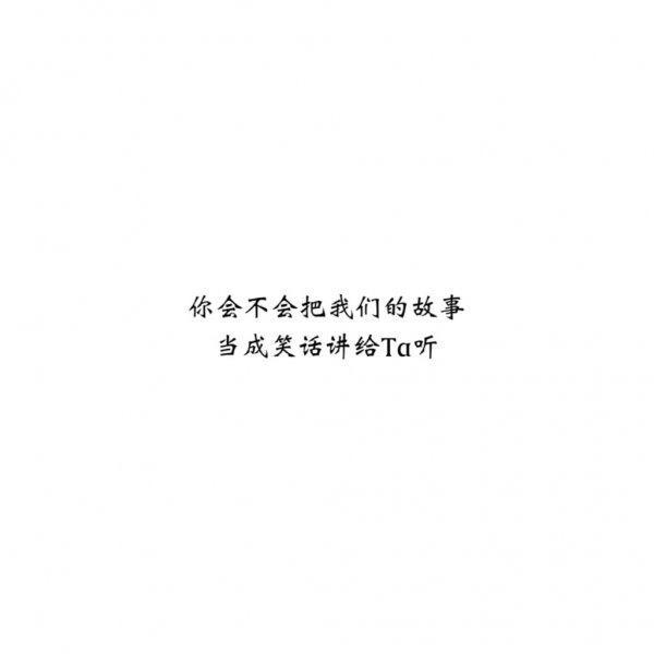 人生对家人感悟的句子_人生疯话语录