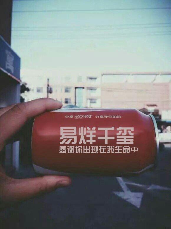 热血江湖圣佛禅语 佛语录摘抄赏析_8 第三张