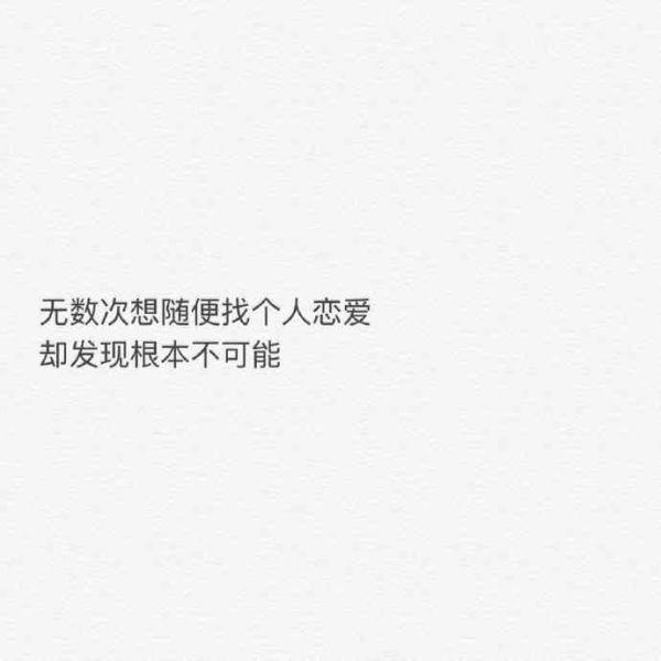 中年人生日感悟的句子_最短的元宵节贺词