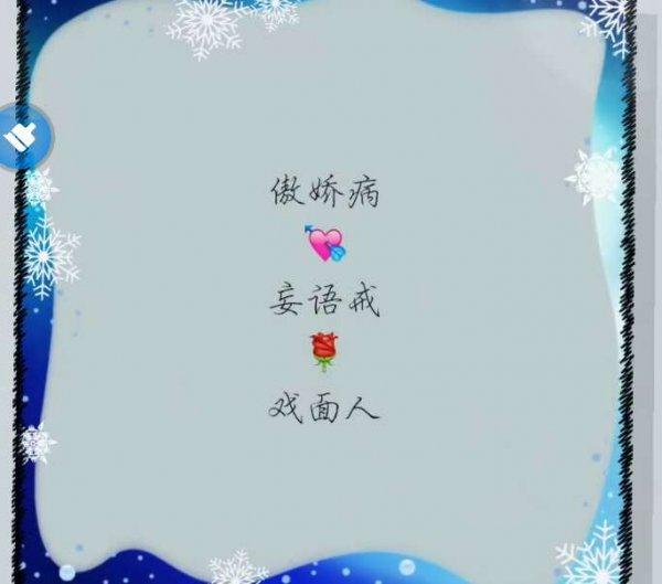 佛学最经典的禅语 佛家经典禅语短句_2 第三张