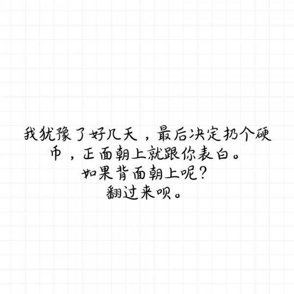 人生感悟的句子至自己_一些能发人深省的句子