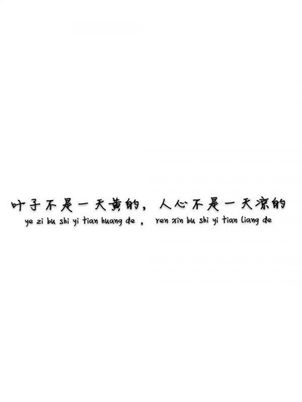 禅语心灯重装系统 佛语人生感悟的句子 第四张