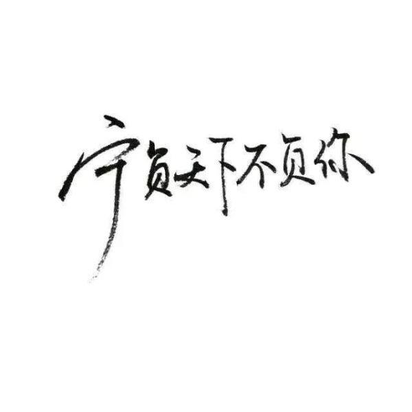 禅语感悟人生短句子_慧语经典名句