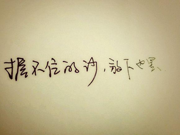 佛家经典禅语信任 一日禅短句经典大全佛语名言 第五张