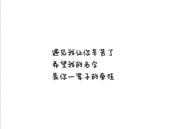 火影之禅语百度云 人生禅语_9 第四张