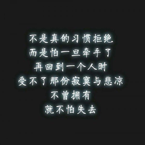 佛家经典禅语+中 佛说生命的真谛 第五张
