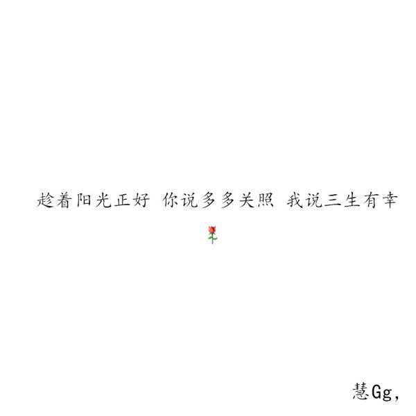 独立的人生感悟句子_哲理的句子_2