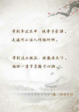 开启人生唯美句子 走出情伤的句子