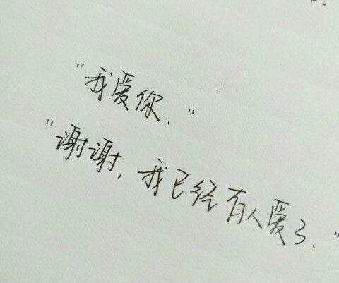 感悟人生6字的句子_快手感悟人生的句子