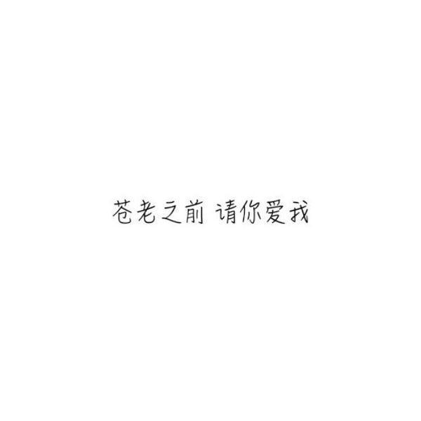 对人生的感悟短句子_晨起感悟精辟句子
