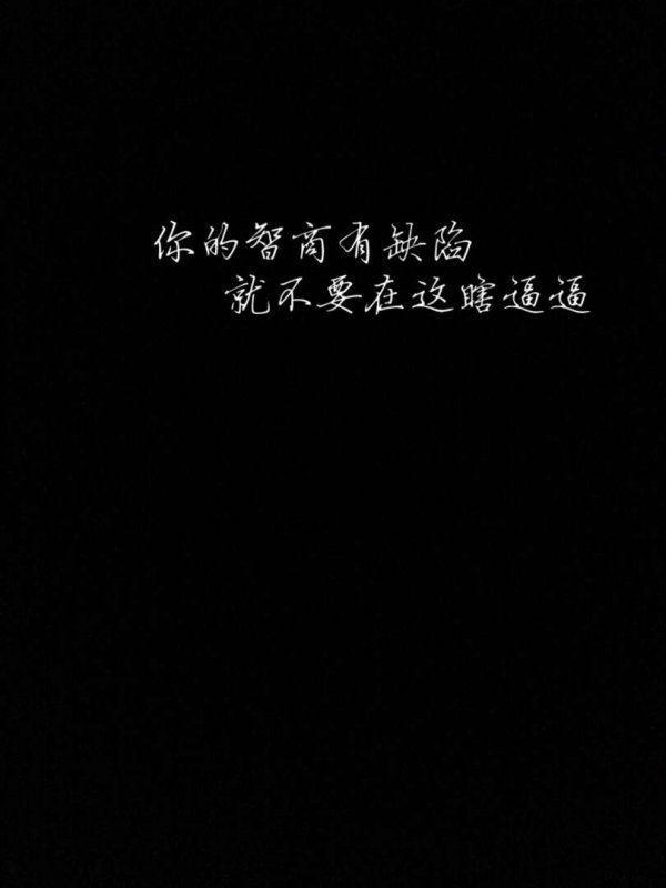 六个字的佛家禅语 佛语禅语 第三张