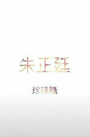 道家经典禅语大全 佛性语录经典短句 第五张