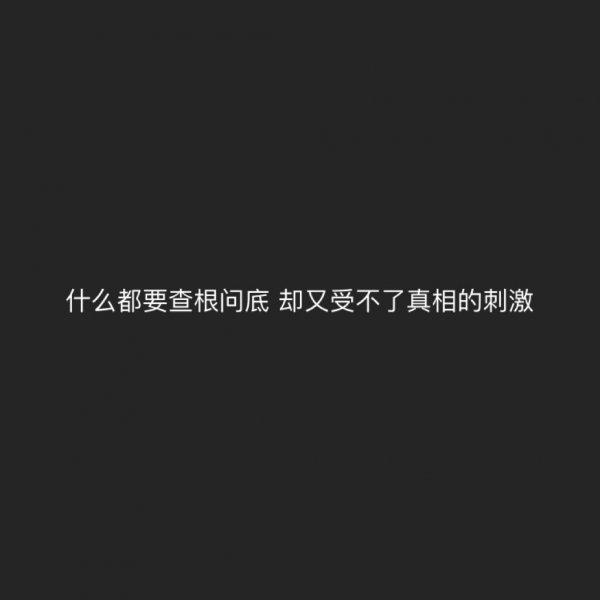 热血江湖圣佛禅语 佛语录摘抄赏析_8 第四张