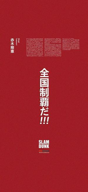刘禅语音王者荣耀 第一张