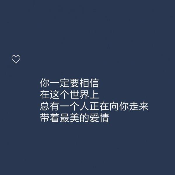 净慧长老禅语偈子 佛家语录 平心静气经典禅语 第二张