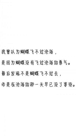 中国风里唯美句子 让人觉得暖心的句子