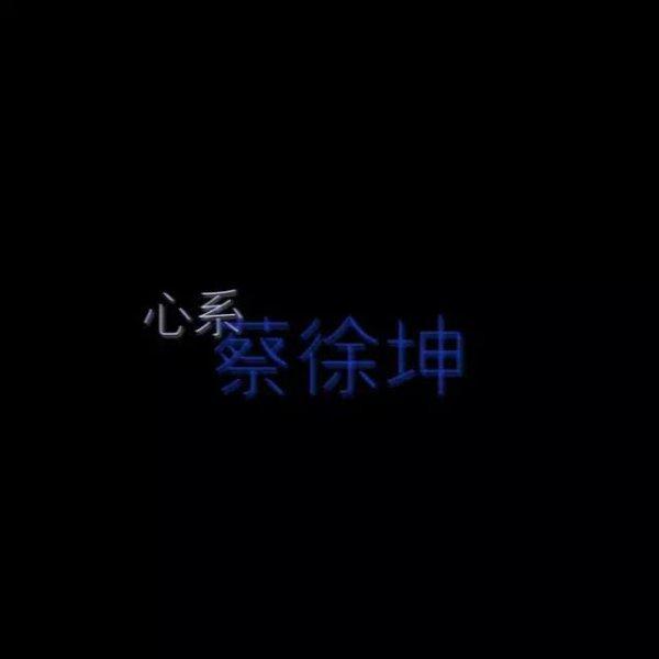 佛家 三昧 禅语 第一张