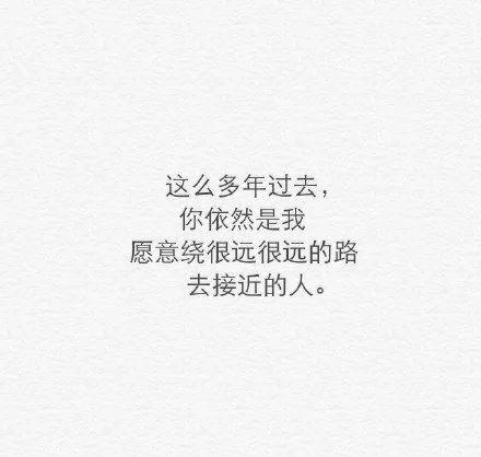 一句话人生感悟的句子 第四张