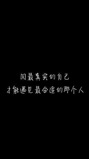 禅语语言经典表白 第一张