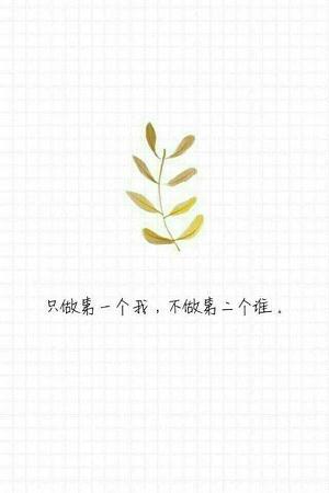 佛学禅语什么意思 第一张