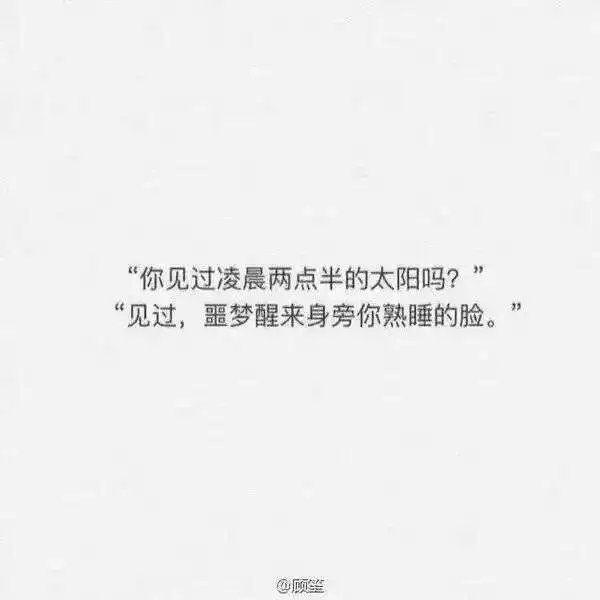 佛家经典禅语播放 第一张