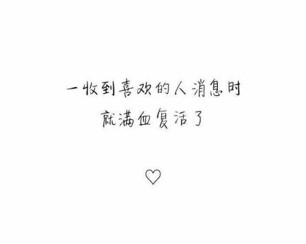 佛家经典祈福禅语 第一张