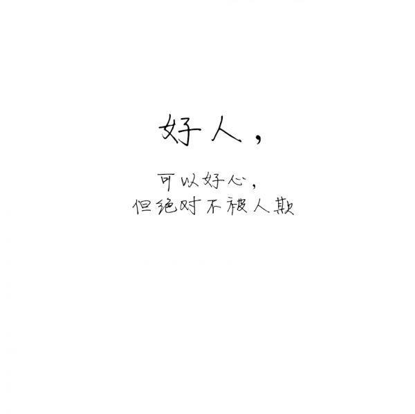 人生感悟的理想长句子_2017人生哲理的句子