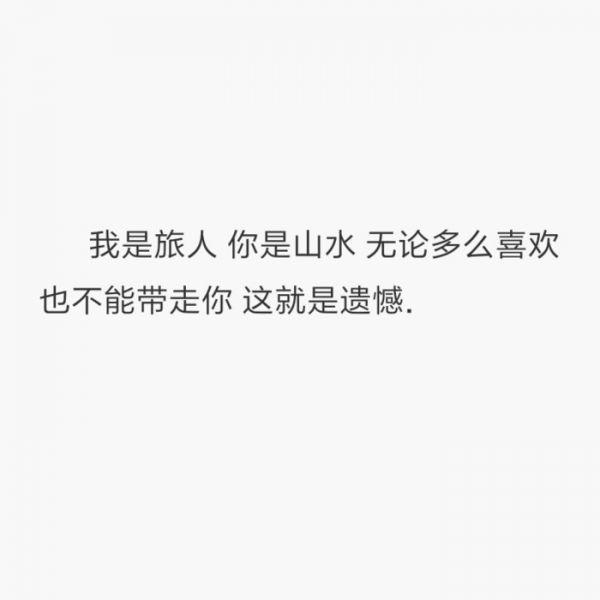 佛教关于镜子禅语 心静禅语短语 第二张