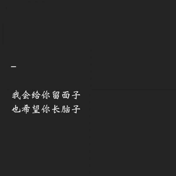 觉慧法师禅语度化 延参法师语录50句 第四张