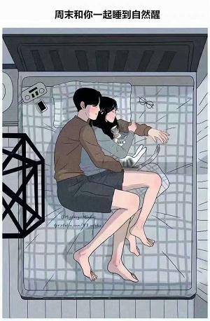 爱情列车的句子 甜蜜浪漫情话唯美短句