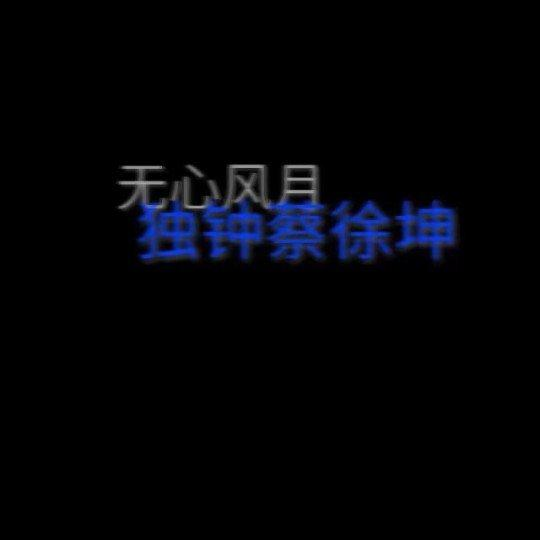 禅语与诗捂的范文 佛言禅 第五张