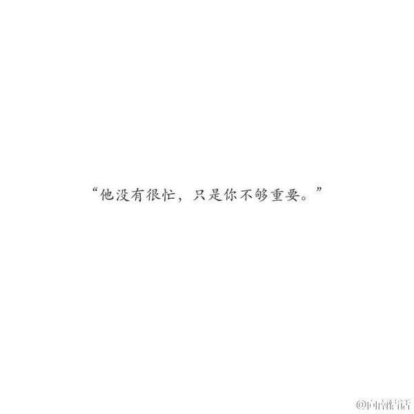人生感恩感悟经典句子_心灵感悟随笔