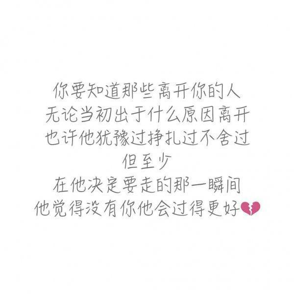 2017年人生感悟句子_三观超正的温柔句子