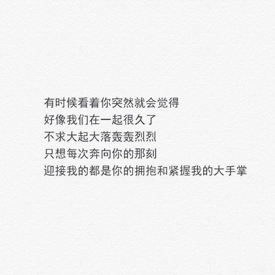 林黛玉贾宝玉禅语 第一张