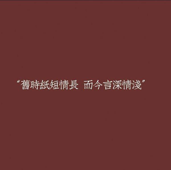 静的禅语经典句子 佛性禅心_6 第五张